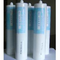 Buy cheap Glass Acetic Silicone Sealant from wholesalers