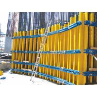 China Low cost Adjustable Arced Concrete Column Formwork used for any curved wall on sale