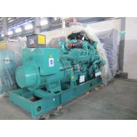 Quality Universal Heavy Duty Diesel Power Generator Set Capacity 800KVA Standby Generator for sale