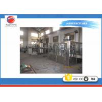 China 3000bph Water Bottle Packaging Machine , Customized Soda Beverage Filling Line 4KW on sale