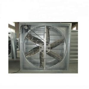Quality 220V / 380V Voltage Greenhouse Cooling System CE Approved Premium SS Fan for sale