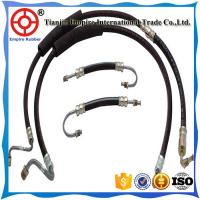 Quality STRONGEST EXPANDABLE BRASS CONNECTOR  AUTO POWER STEERING HOSE for sale