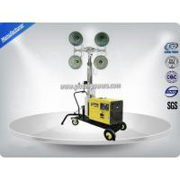 Quality Self - Exciting Portable Light Tower Rental / Industrial Light Tower Gasoline Generator for sale