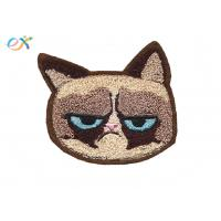 Quality Towel Embroidered Cat Logo Shaped Cool Iron On Patches Cartoon Animal For Hoodies Shirts for sale