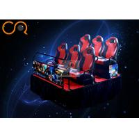 Quality Home Theater 5d Motion Cinema / 5d Camera Movies Simulater SGS Listed for sale