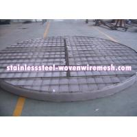 Quality ROUND OR CUSTOMIZE Alloy Wire Meshmist Eliminator Filter Demister Pads With Frame Anti - Corrosion for sale