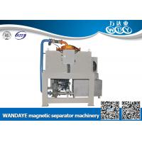 Quality High efficiency Water Cooling Non Ferrous Metal Magnetic Separation Equipment for sale