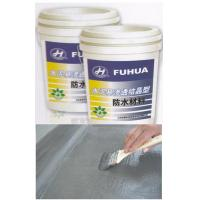Quality Cement Based Waterproof Coating – Penetrating & Crystalling for sale