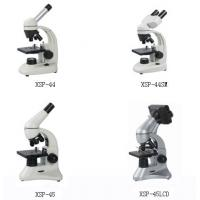 Quality XSP-45LCD Series Industry LCD Microscope China Manufacturer for sale