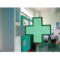 China RGB Messages P20 Outdoor Full Color LED Display Screen For Drug Store / Church on sale