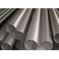 Quality Grade SUS310S Stainless Steel Pipe 10.50mm - 318.50mm Outer Side Diameter for sale