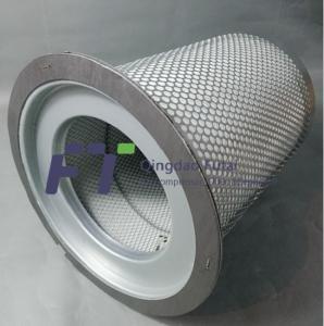 Quality FuSheng SA-60A  2116010105 Alternative Screw Compressor Air Oil Separator for sale