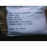 Quality Manganese Sulphate for sale