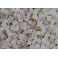 Quality Recycled HDPE Plastic Granules For Film / Non Woven / Pipe Coating / Cable Shield for sale