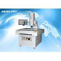Buy cheap CNC Optical Coordinate Measuring Machine Clear Images Vision Measuring Machine product