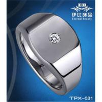 Buy cheap Tungsten Ring,Engagment Ring from wholesalers