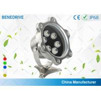 Buy cheap Green IP68 Powerful Swimming Pool Led Lights 6 w Environment Friendly from wholesalers