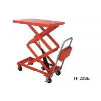 Quality Mobile Electric Table Lift System , Metal Lightweight Scissor Lift Table for sale
