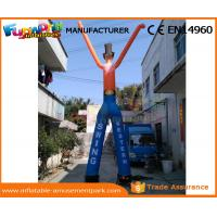 Quality Parachute Nylon Advertising Inflatables Giant Inflatable Cowboy Inlfatable Air Dancer for sale