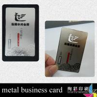 Quality Black Custom Metal Silk Screen Business Cards / Metal Visiting Card Glossy Surface for sale