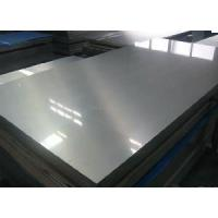 Quality 20cr Steel Plate for sale
