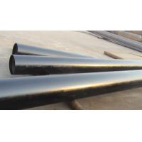 Quality Butted welding pipe bend for sale