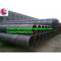 Buy cheap SSAW PIPES API 5L product