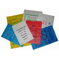 China pp bags manufacturers in delhi pp manufacturers in india on sale