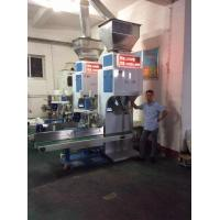 Quality 5kg - 25kg Multi-function Grain Packaging Machine Weighing Scale DCS-25K-6A for sale