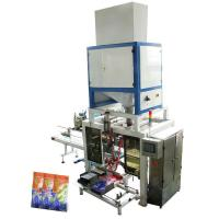 Buy cheap 5-25kg Automatic Bag-Feeding and Packaging Machine (GFCK/50) from wholesalers