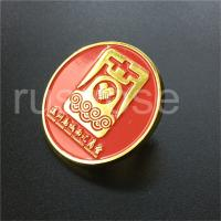China Company LOGO customized badges, custom badge school badge, commemorative badge of honor, custom-made souvenirs school on sale