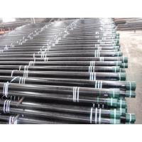 Quality OCTG tubing pipe for sale