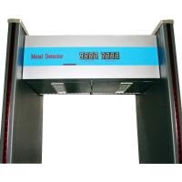 Quality 70 cm Width Walkthrough Metal Detector With Audio Alert and LED Location Lamp for sale