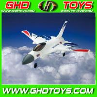 Quality 2014 New Arrival 2.4G 2CH R/C Glider Airplane,Indoor/Outdoor Play,Remote control toys for sale