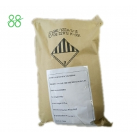 Quality Powder Mepiquat Chloride 98%TC Synthetic Growth Hormone for sale