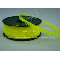 Yellow HIPS 3d Printer Filament 1.75 , material for 3d printing Markerbot , RepRap