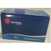 China DNA Extraction Kit Isolation And Purification Total DNA From Food Samples on sale