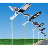 Quality Outdoor Pole Mounted Integrated Solar Powered Street Lights With Lithium Battery for sale