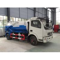 Quality 6cbm Sewer Jetter Truck , Dongfeng 120hp 6 Tons Sewage Suction Tanker Truck for sale