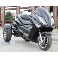 Buy 1500w Electric Motor Scooters , 3 Wheel Scooter Motorcycle With Brushless Motor at wholesale prices