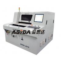 Buy cheap Custom CVL RF FPC UV Laser PCB Depaneling Machine / Laser Cutting Device 380V 50Hz 5.5KW from wholesalers