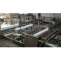 Quality Spun - Bonded Fabric Wood Pulp Spunlace Cloth Automatic Slitting Machine 50 - 90 M / Min for sale