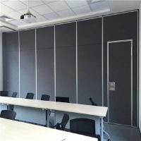China Sliding Folding Partition Doors Movable Sound Proof Partition Wall For Meeting Room on sale