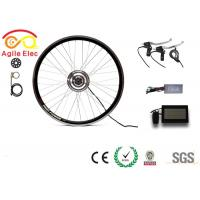 Buy cheap IP 65 Waterproof 36V Geared Hub Motor Kit For Small Electric Bicycle product