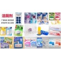 Buy Fragrant Beads scent bag Cane perfume solid fragrance Car fresheners Toilet Cleaner Indoor at wholesale prices