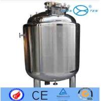 Quality Sanitary  Biological  Vertical Storage Tanks Polished Surface for sale