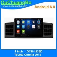 China Ouchuangbo 9 inch auto radio android 6.0 for Toyota Corolla 2013 support 3g wifi Bluetooth music gps navi AUX on sale