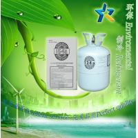 China Refrigerant Gas R134a With Good Performance on sale