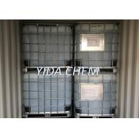 Quality CAS 5131-66-8 Dowanol PNB 99% Propylene Glycol Monobutyl Ether For Eco Solvent for sale