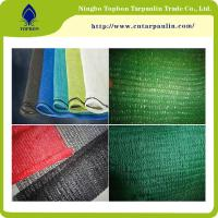 Buy cheap 100% Virgin Material Shade Net/nail with UV Additive in agriculture more durable from wholesalers